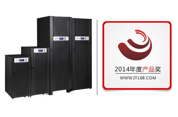 2014年度IT168技术卓越奖名单:网络篇