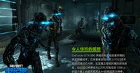 GTX960搭档 航嘉MVP600带你游戏新境界