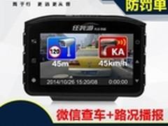 任我游URX60Plus3合1一体机 新年促销