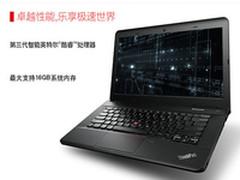 便宜好用 ThinkPad E431笔记本仅3949元