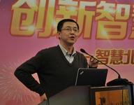 智慧创新跨界融合 智慧北京对接会召开
