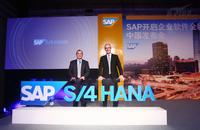 SAPS/4HANA横空出世开启企业软件新未来