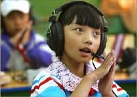 信息技术快速发展  呼唤教育新形态研究