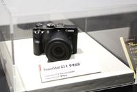 24-600mm变焦 佳能大底长焦相机G3X现身