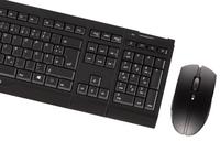 Cherry新款无线键鼠 支持128位AES加密