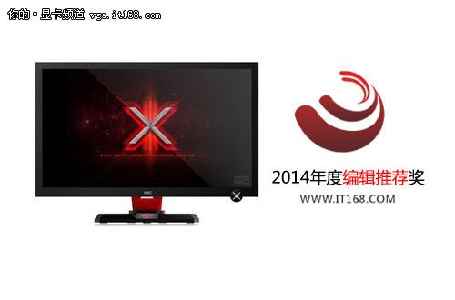 HKC X3显示器