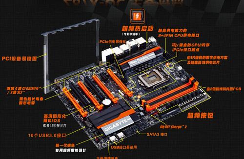 比天猫便宜 技嘉Z87X-OC主板京东899元