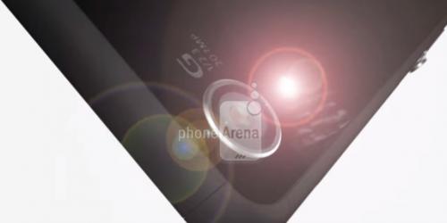 索尼Z4露真容:配置外形都不错