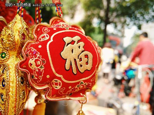 新春手机拍照秘籍之 春节旅途上拍什么