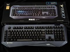 雷柏V800茶轴机械键盘长时间试用体验