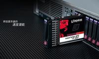 主打耐用 金士顿E100 200G固态硬盘测评
