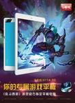 开学新装备 七彩虹64G视网膜平板899元