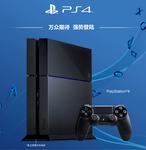 2899元不锁区 国行PS4华强北同步首发