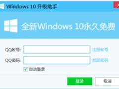 免费Windows 10:微软下一盘什么棋?