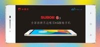 小霸王正式发布全球首款无边框4G手机