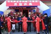 泰丰宇网咖硬件抢眼  华硕助力新店开业