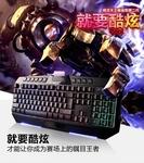 提升逼格 市售炫彩背光键盘推荐