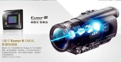 家用便携4K摄像机 索尼AX100E仅10600元