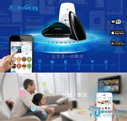 未来靠智能 AWE2015智能化应用全探秘