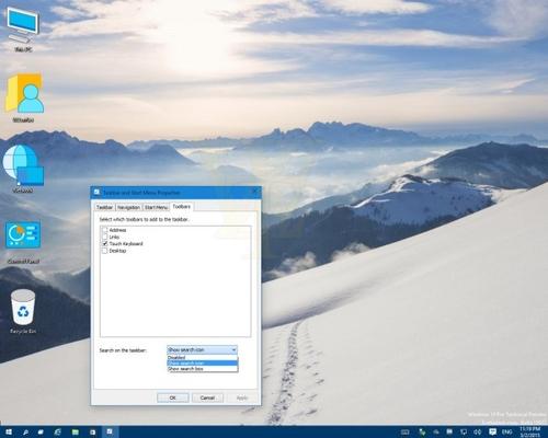 xp系统 ,10022版Win10 Task View用户界面已优化