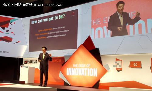 2015WMC华为胡厚崑:全联接世界的5G之路