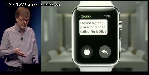 售价2186元到6万元不等 苹果手表发布