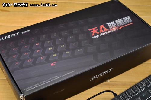 键盘竟然是一把窄边框简约风格的专业机械键盘,之前小编还以为是那种