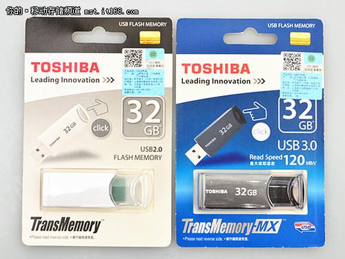 东芝全新按闪系列USB闪存盘-包装细节