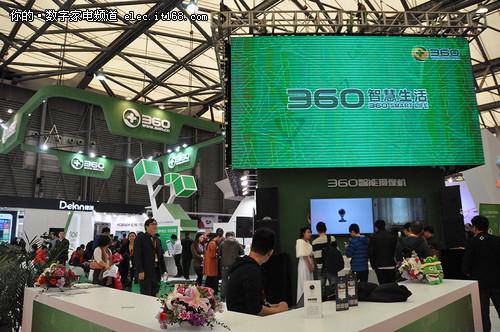 360携智能家居新品亮相家博会