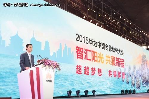 华为携合作伙伴完美布局中国ICT市场