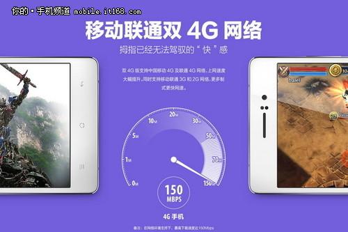 超薄双4G手机 OPPO R5移动/联通版开售