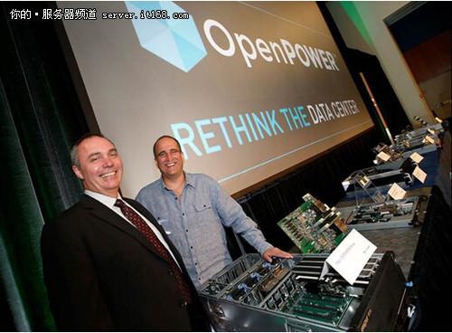 OpenPOWER基金会展示全新硬件解决方案