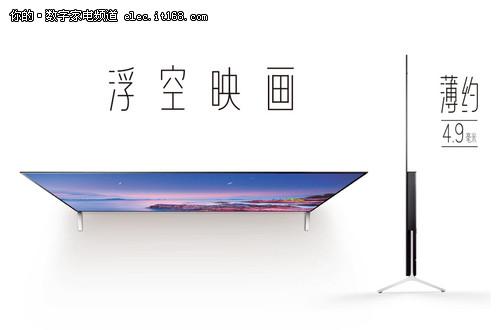 重新定义 索尼发布4.9毫米的超薄4K电视