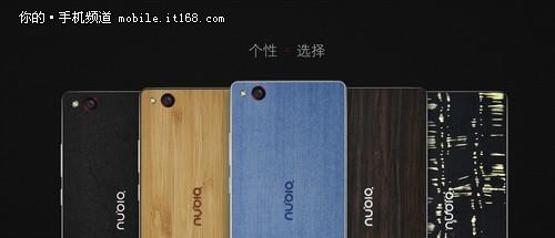 努比亚Z9 Max/Z9 mini发布 1499元起
