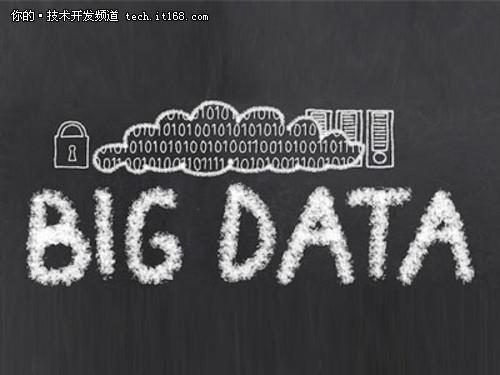 大数据技术 未来发展前景及趋势分析