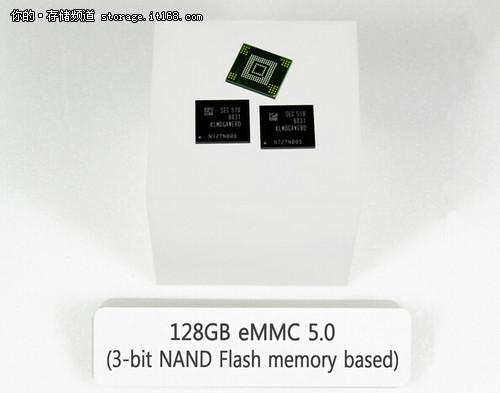 采用3bit闪存颗粒 三星量产128GB eMMC