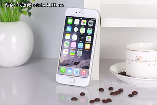iPhone6 64G国行爆降 全网通版仅5588元