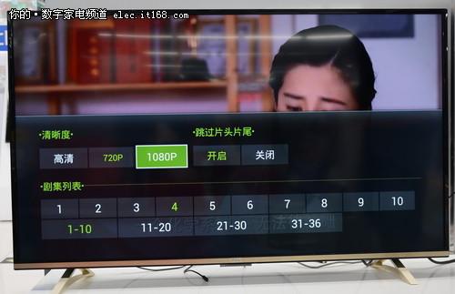 tcl电视怎么安装播放器