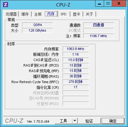 全模块战神 惠普旗舰级Z840工作站评测