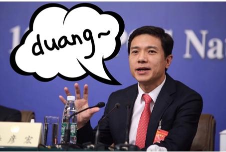 """复旦学子趣评李彦宏""""中国大脑""""提案"""