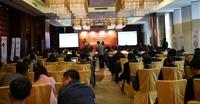 华瑞网研:整合产业资源促进互联网+