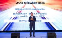无惧颠覆论 EMC 2015瞄准布局2.5平台