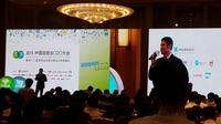 O2O转型战 华三新IT引领商业价值创新