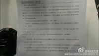 华为P8高配版价格曝光  售3288元