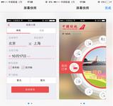 信锐携手联合航空打造App认证无线接入