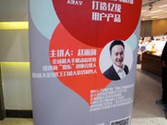 微乐动态壁纸品牌引起天津大学热议