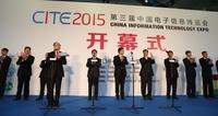 亚洲最大电子信息综合性博览会在深开幕