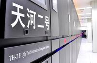 美国禁向中国出口与超级计算机有关技术