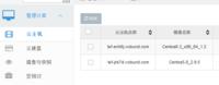 叫板OpenStack:八步用Docker实现私有云