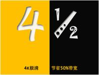 真4K 华为盒子M330预售 首发价349元